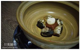 日高鍋物-13