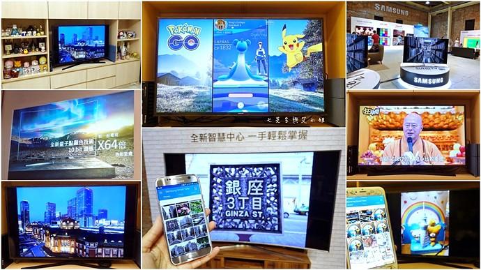 0 2016 三星 SAMSUNG SUHD 超4K電視