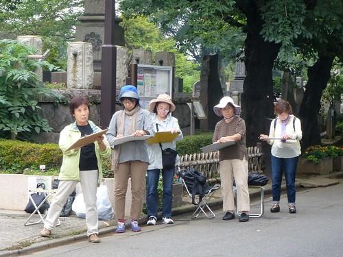 jp16-Tokyo-Yanaka-Quartier-Marchand-j3 (37)