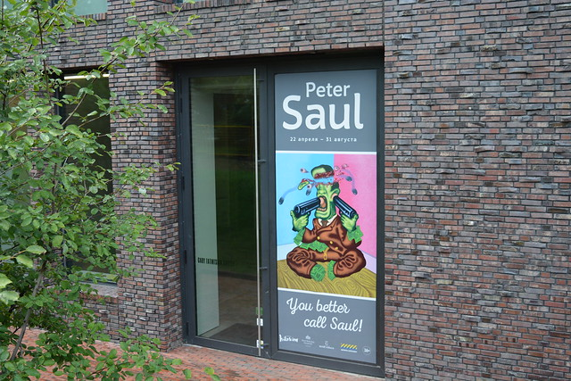 Exhibition of Peter Saul