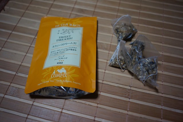 SWEET DREAMS ! Tea Bag