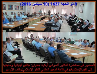 Dr. Atsushi Okuda's lecture in Jordan
