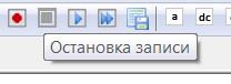 Макросы Notepad++