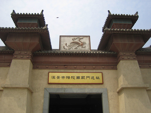 IMG_6010 - Emperor Jing's Tomb, Han Dynasty, Xianyang, China, 2007