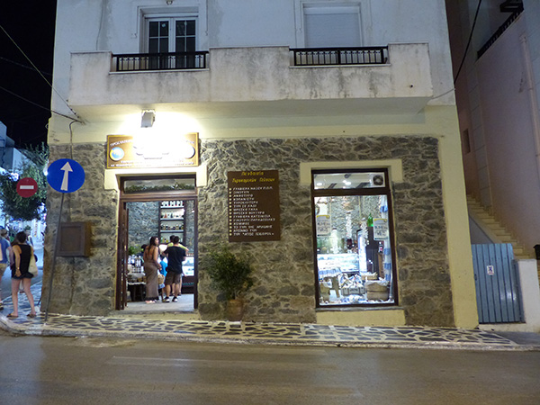 cave à fromages de Naxos