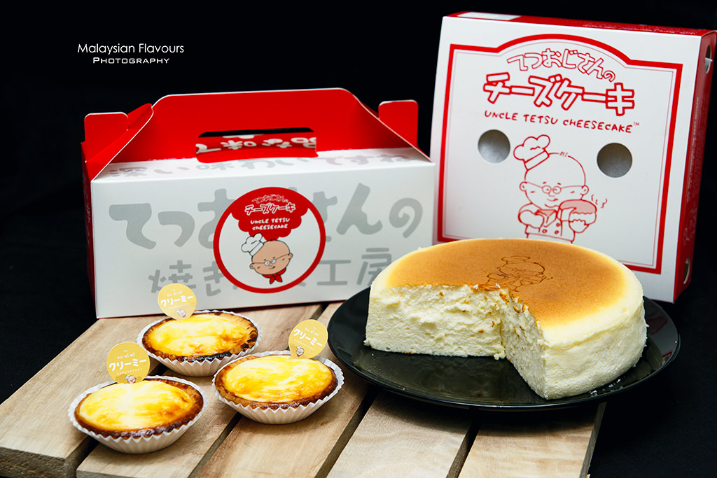 Uncle Tetsu Cheesecake The Gardens Mall KL