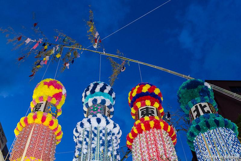 Sendai Tanabata Matsuri-45
