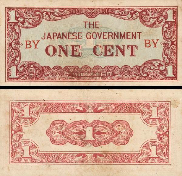 1 Cent Barma 1942, P9a