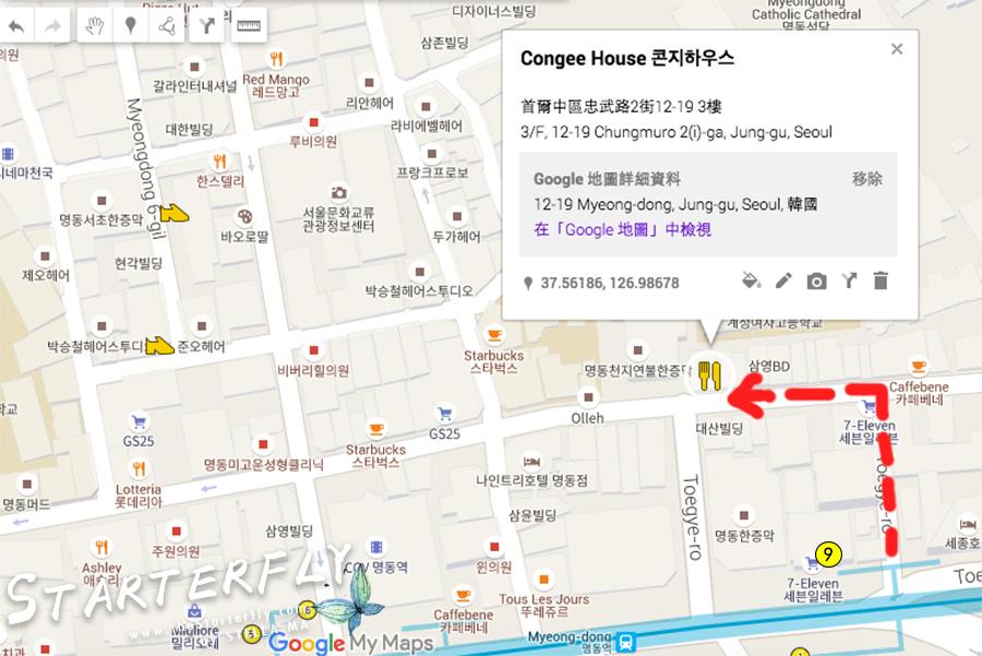 stellama_seoul_congee-house_10