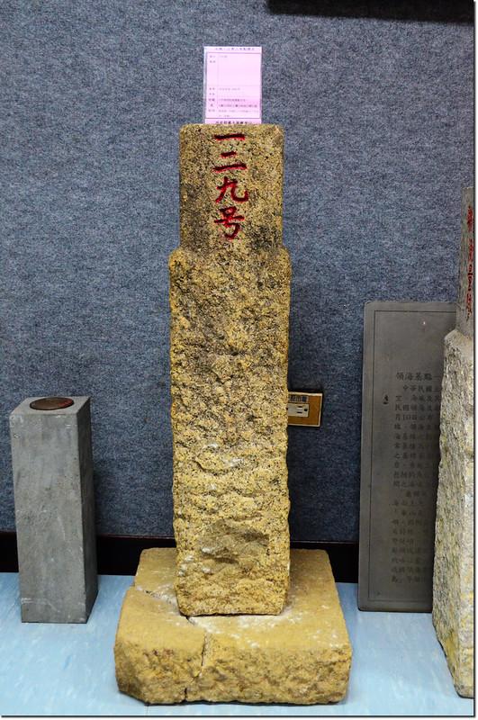台中二嵙山三等三角點(# 129 Elev. 767 m) 3