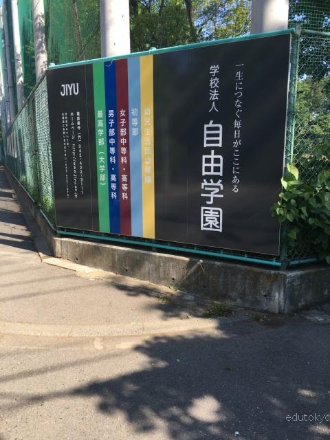 jiyu_001