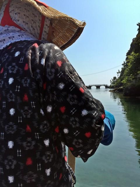 Tub boat ride