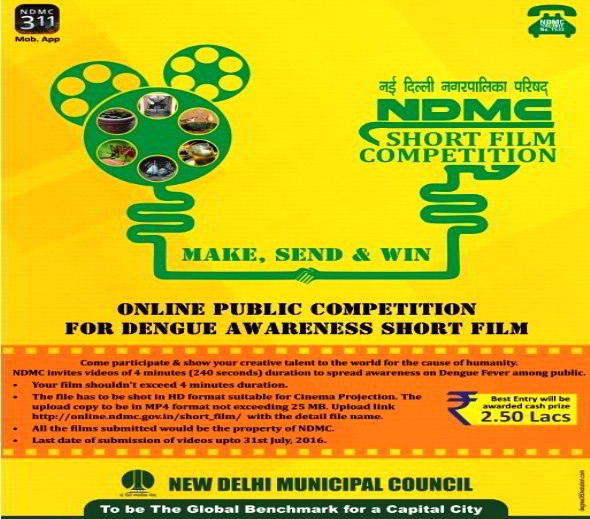 NDMC Dengue Short Film