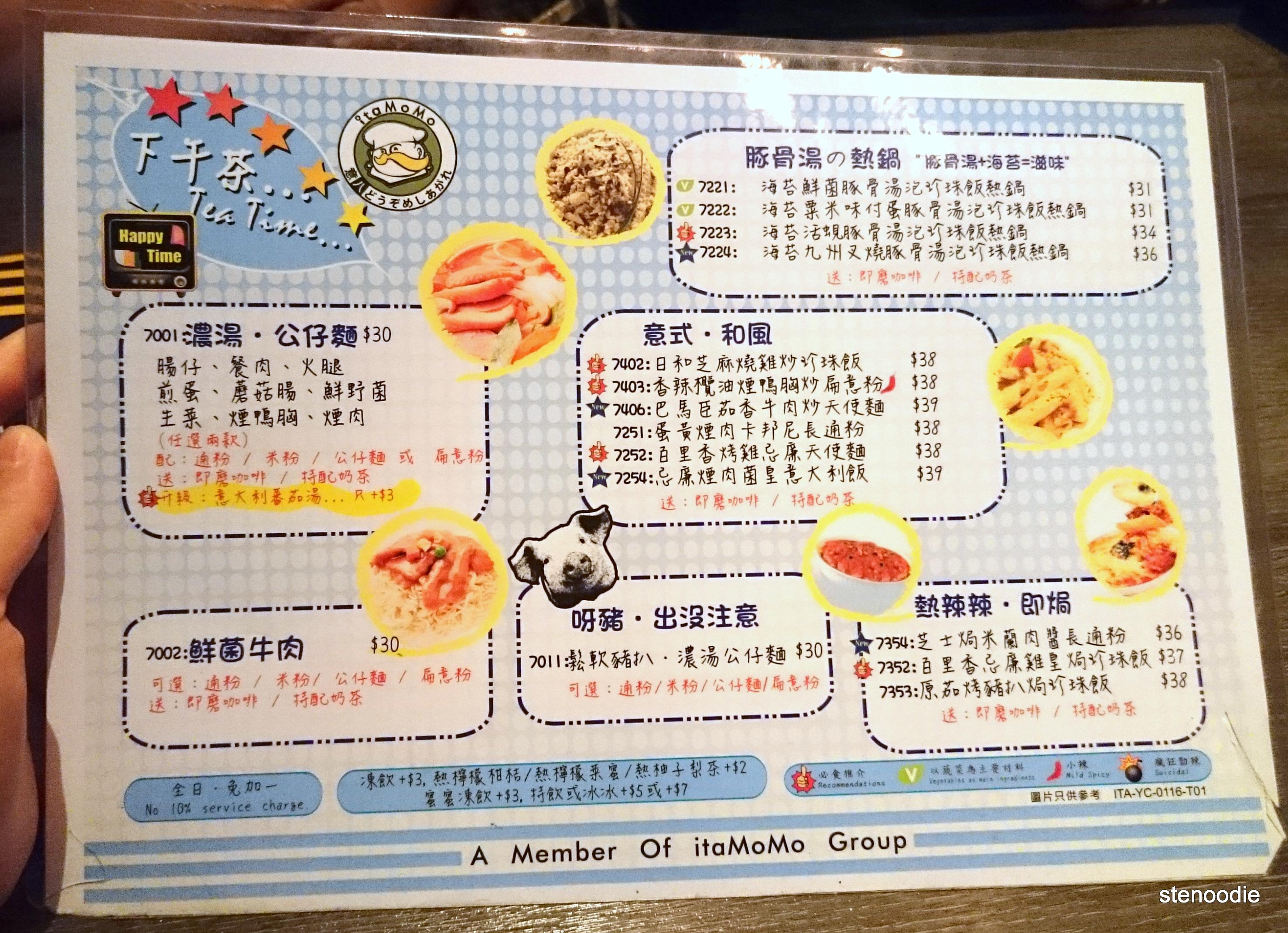 itaMoMo tea time menu
