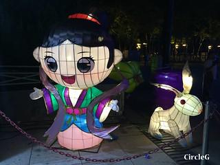 CIRCLEG 遊記 香港 銅鑼灣 維多利亞公園 維園 花燈會 綵燈會 2016 (4)