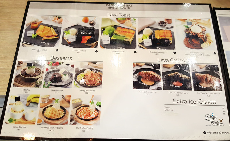 CODE Café Of Dessert Enthusiasts siam paragon menu