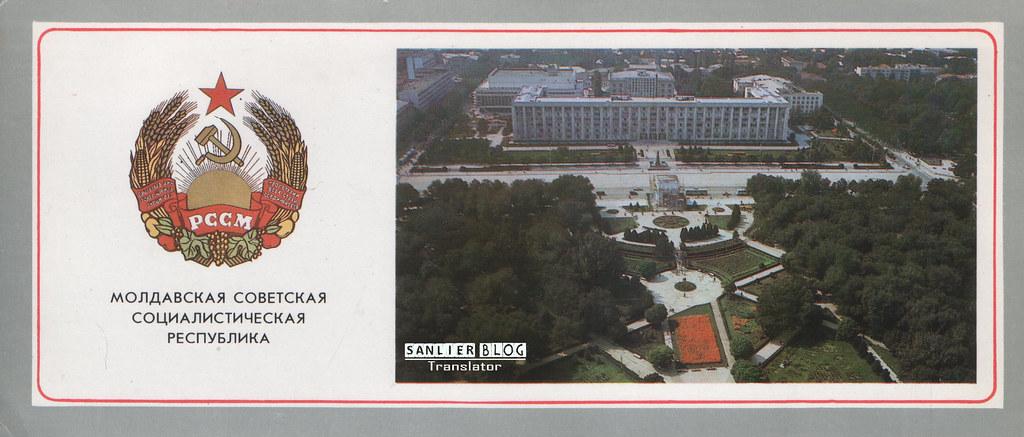社会主义共和国首都明信片08