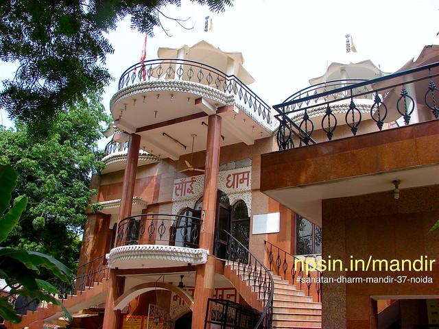 Two sided stairs towards Shri Sai Bhawan and Shri Shani Dham on upper ground floor including nain shikhar of Maa Durga Bhawan.