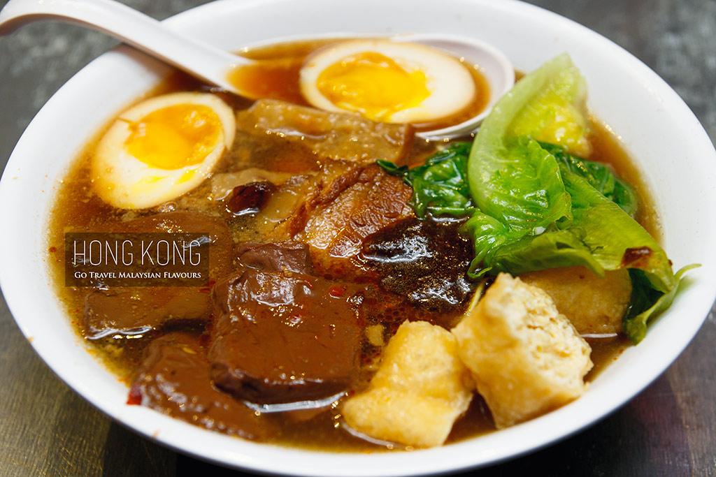 hong kong 英記牛腩面 Ying Kee Ngau Lam Min