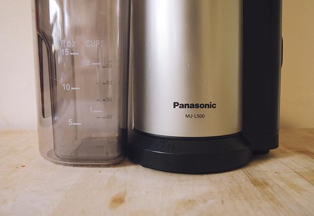 Panasonic MJ-L500 juicer