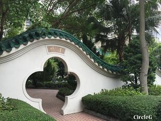 CIRCLEG 香港 遊記 美孚 嶺南之風 荔枝角公園  (16)