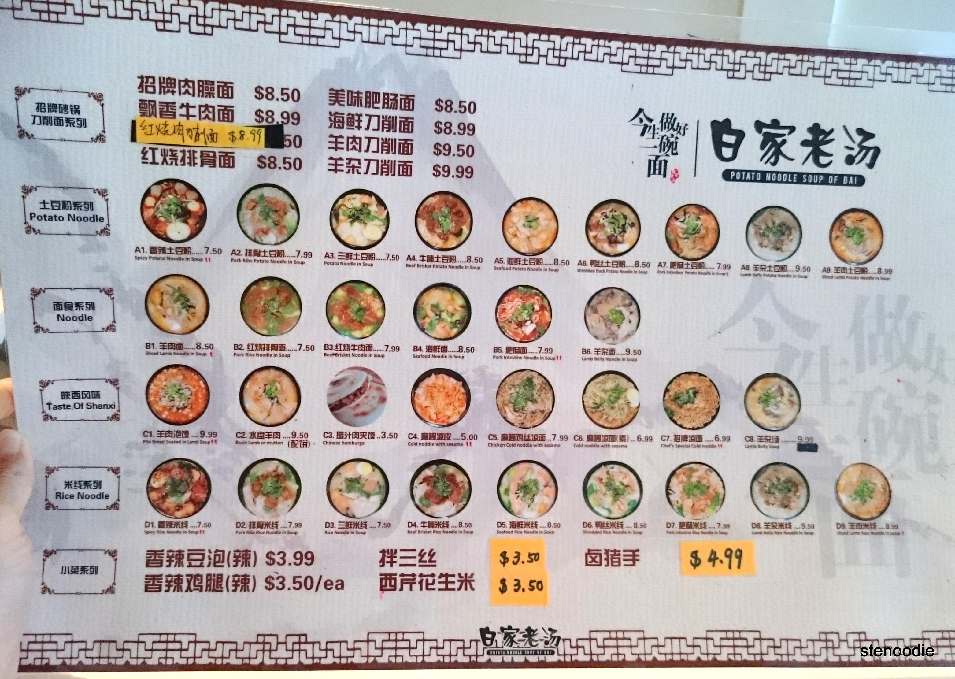 Potato Noodle Soup of Bai menu and prices