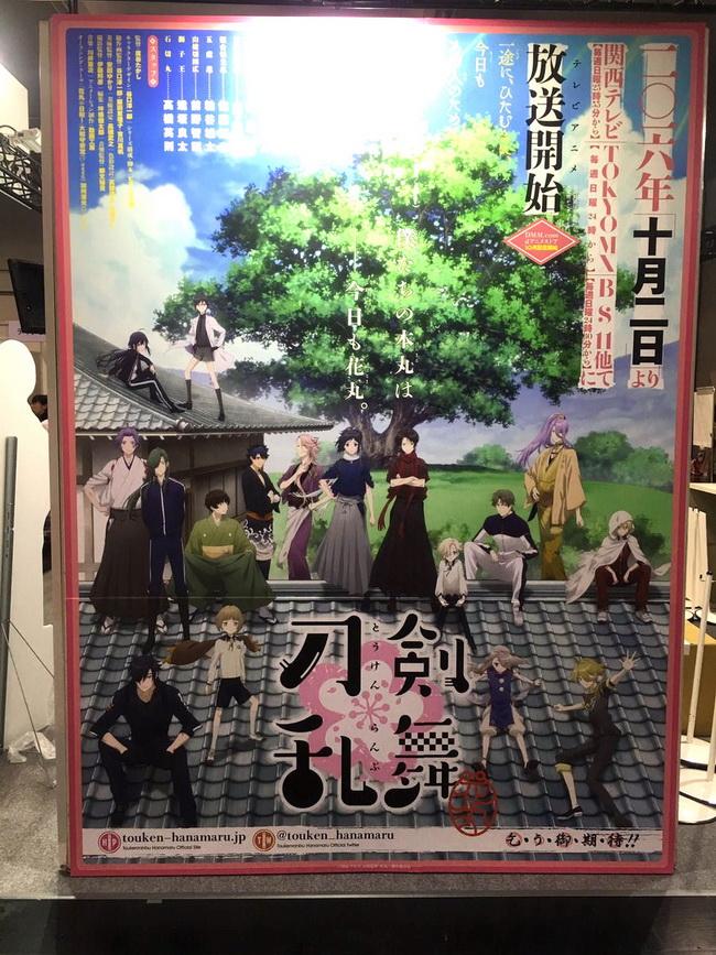 Kyoto-IMAF2016_52