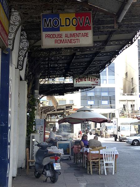 marché du Pirée 2