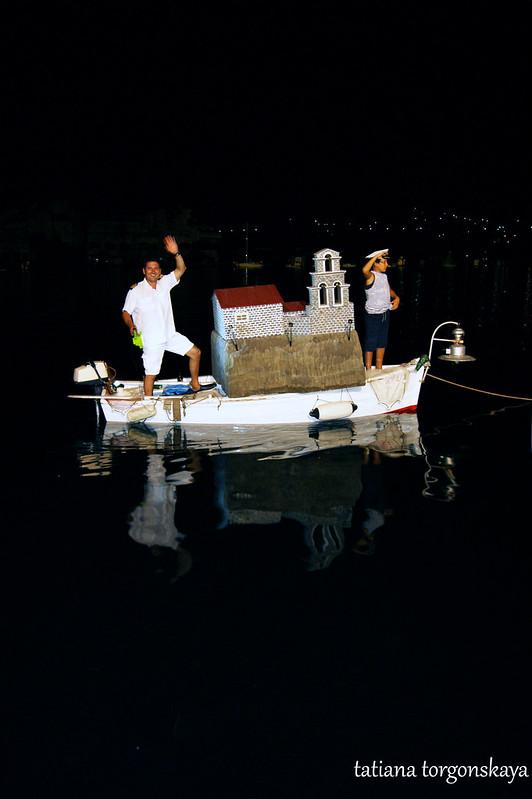 Последняя лодка