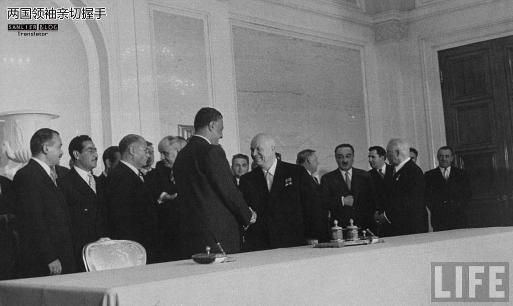 1958纳赛尔访苏12