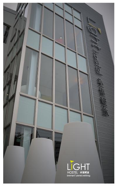 承億輕旅花蓮館-27