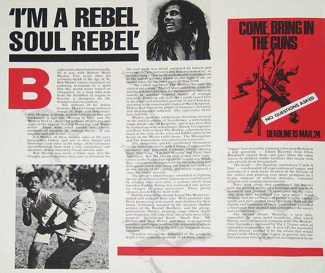 BOB MARLEY THE WAILERS REBEL MUSIC FOC COVER