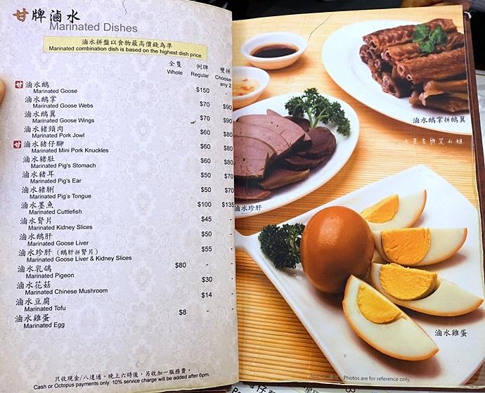 11 香港灣仔 米其林美食 甘牌燒鵝