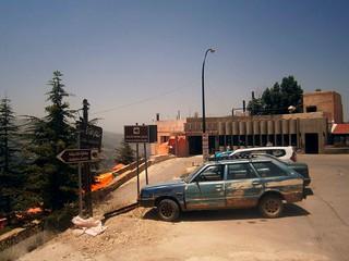 Hotel By Kadisha Grotto Path Entrance