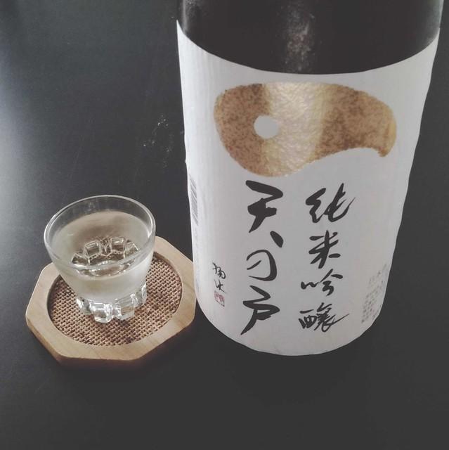 Amanoto (hiyaoroshi)