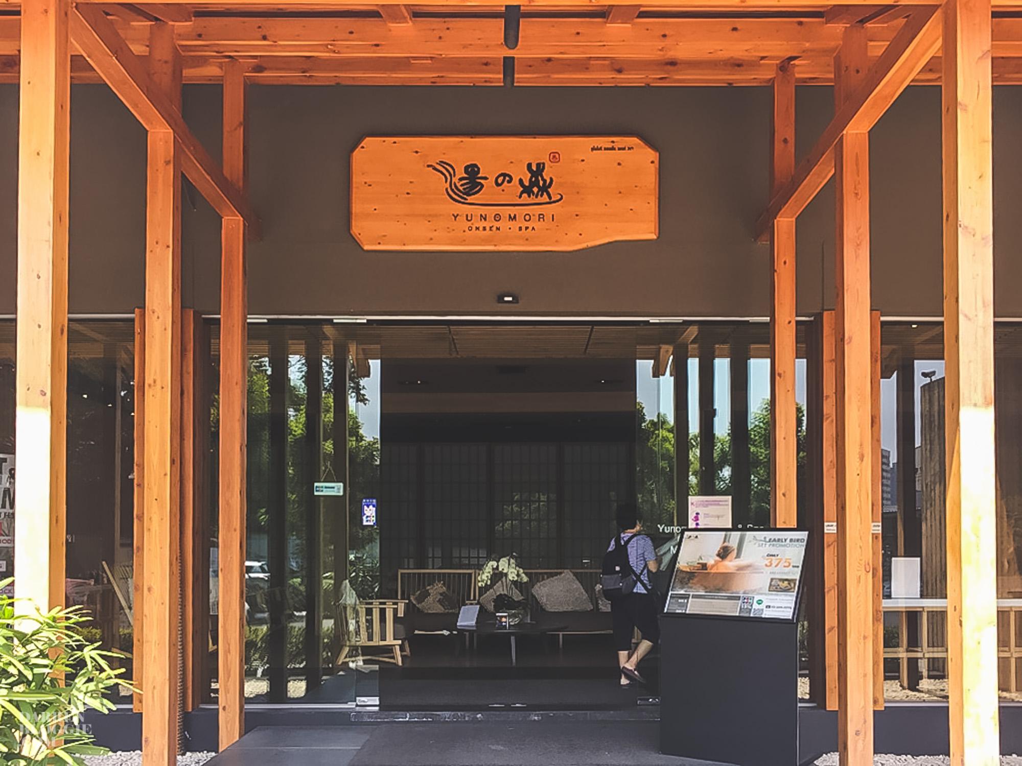 Yunomori-Onsen-Spa-Bangkok-thailand-3