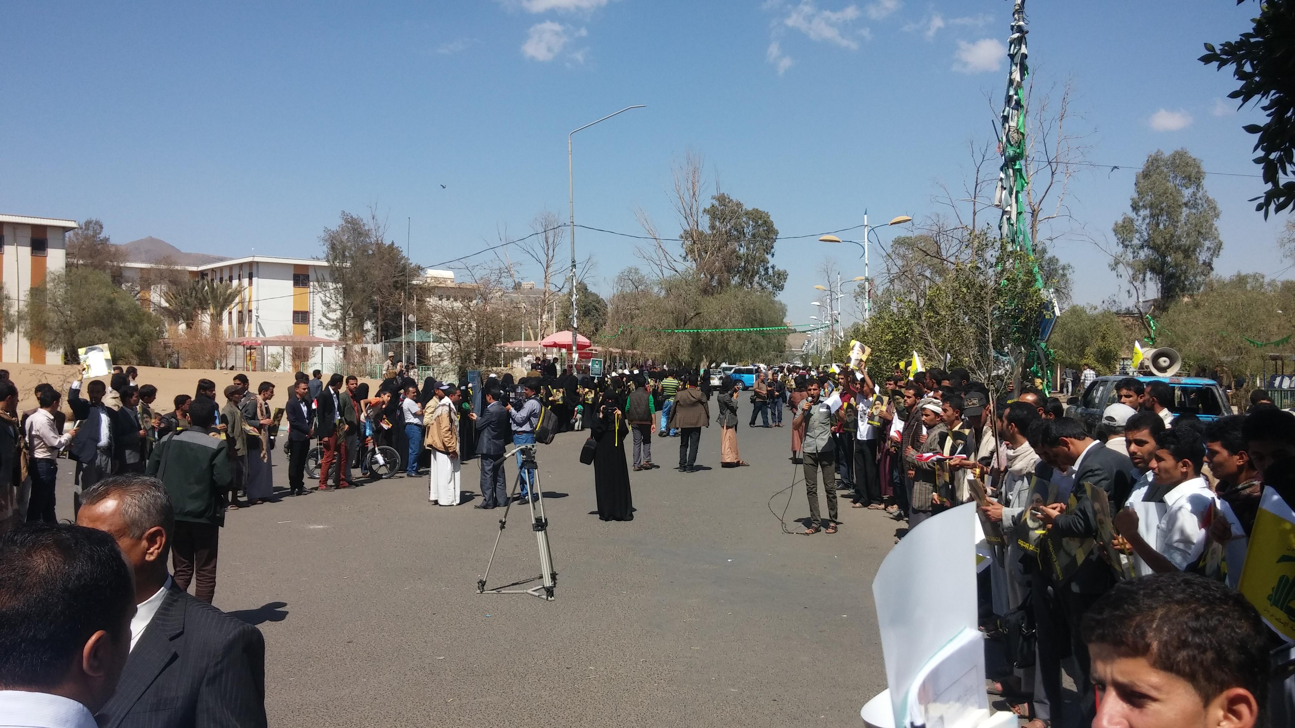 فعالية عن نصرالله في حرم جامعة صنعاء