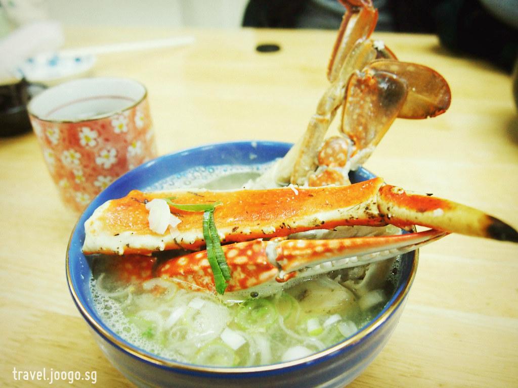 Otaru Sankaku 3 - travel.joogo.sg