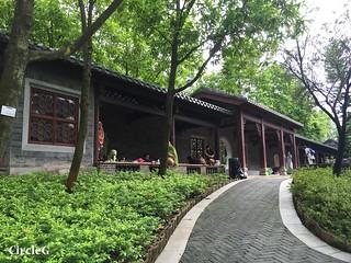 CIRCLEG 香港 遊記 美孚 嶺南之風 荔枝角公園  (32)