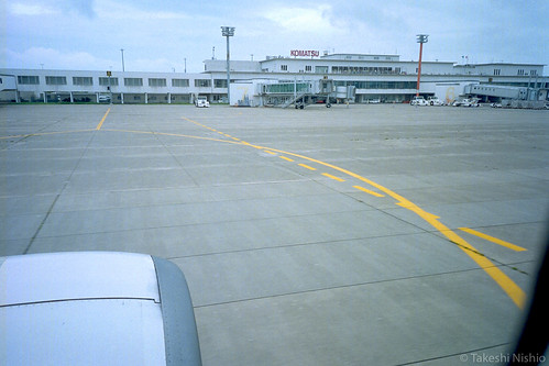 arrived at Komatsu airport