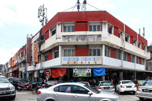 Restoran Chuan Huat Ampang