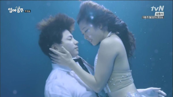 The Surplus Princess/The Idlle Mermaid