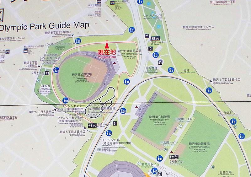 toomilog-Komazawa_Olympic_Park_SkatePark_001