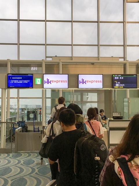 香港エクスプレスで行く、香港マカオ旅行記-21.jpg