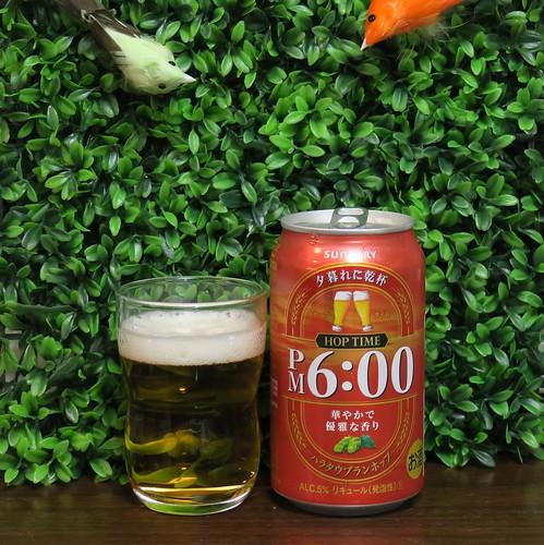 ビール:PM6:00