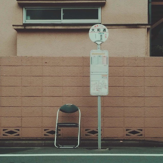 Folding chair in the bus stop