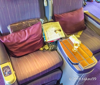 THAI Flight Business Class