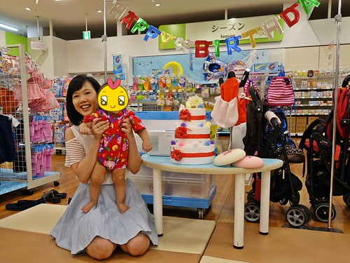 Akachan Honppon 1st Year event