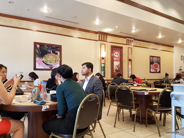 Nak Won Paradise Korean Restaurant Markham interior