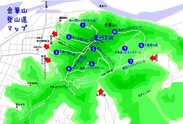 金華山登山道マップ-岐阜市自然ふれあい地域ビジョンポータル
